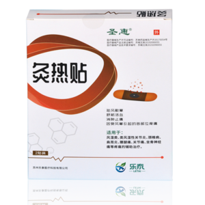 Moxibustion hot patch